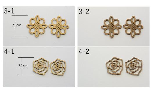 3:叶 4:バラ