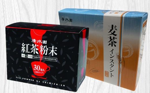 麦茶 粉末