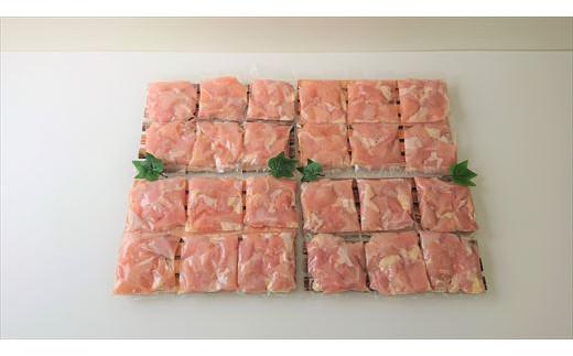 佐賀県唐津市産若鳥カット済むね肉200グラム入り小分けパック24袋合計4.8キロ