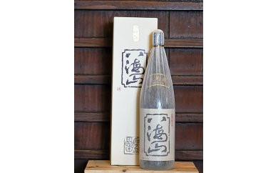 魚沼最高級酒 八海山 大吟醸