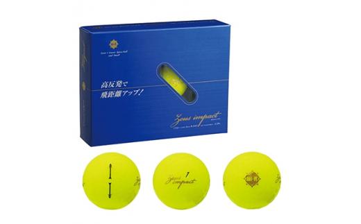 <メンズゴルフボール>ZeusImpact2 イエロー(12個入り/高反発)【1087994】