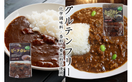 化学調味料・香料・着色料不使用レトルトビーフ&キーマカレー B807