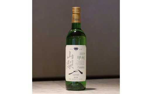B-669.盛田勝沼ワイナリー「シャンモリ 山梨 甲州」1本
