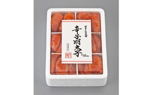 博多の味本舗 辛子明太子切れ子 計1kg(6仕切り)【1117433】
