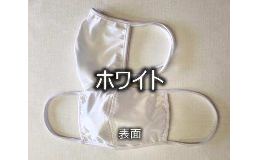 高機能布マスク