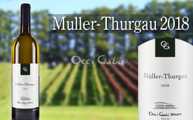 【OcciGabi Winery】ミュラー・トルガウ2018