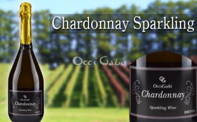 【OcciGabi Winery】シャルドネ・スパークリング・ワイン