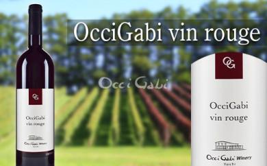 【OcciGabi Winery】オチガビ・ヴァン・ルージュ