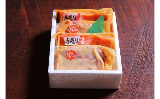 J16 銀鮭・越後もちぶた 特栽米コシヒカリ味噌漬、地酒吟醸粕漬セット(計約840g)