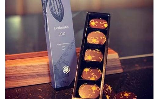 【ヴァローナ認定エキスパート】オリジナルチョコレート「ロデッセ」