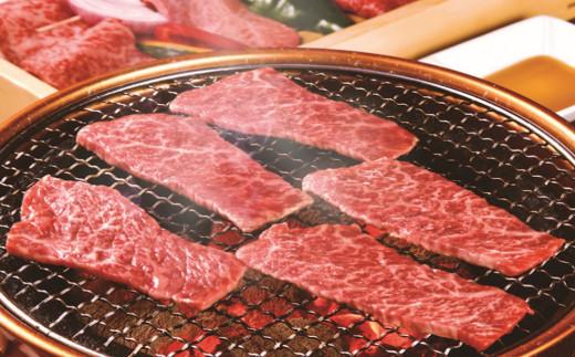 【C1-007】長崎和牛カルビ焼肉用400g