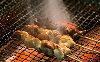 【種子島育ちの幻の鶏】超貴重品種 インギー地鶏 1.5kgブツ切り