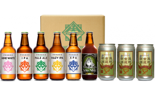 AL-15 熊野古道麦酒バラエティセット