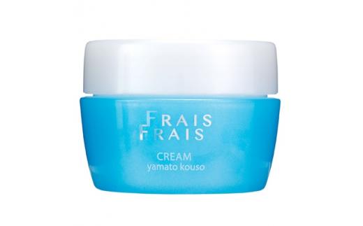 W発酵エキス+和漢植物エキス配合 FRAIS FRAIS-フレフレ- クリーム 30g【1116962】