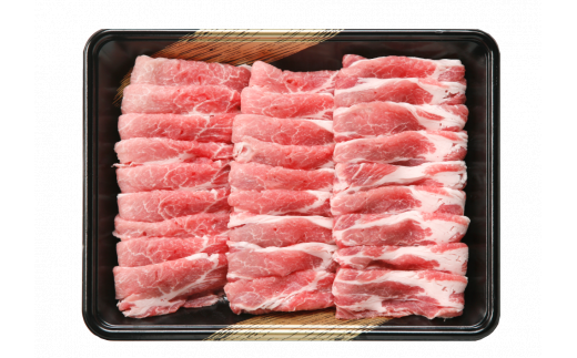 上州麦豚ロース肉1kg:スライス(焼肉用)【冷蔵で直送】A-22