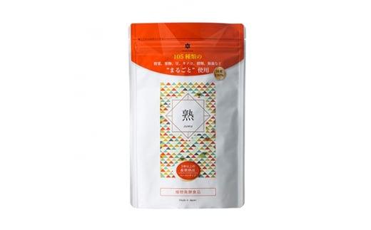 大和酵素の植物発酵エキス(ペーストタイプ) 熟 -JUKU- 1袋(3g×31包)【1114968】