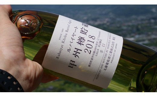 丸藤葡萄酒工業(株)「ルバイヤート甲州樽貯蔵」(白・甲州種・辛口・720ml)