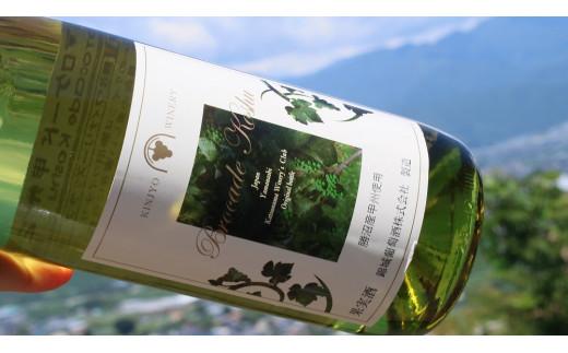 錦城葡萄酒(株)「ブロケード甲州」(白・甲州種・辛口・720ml)