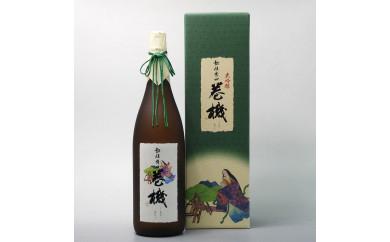 日本酒 高千代酒造 巻機 大吟醸 1800ml