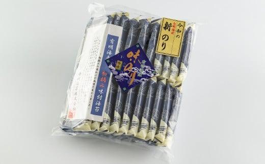 佐賀海苔 初摘み味付海苔20パック(定期便年3回) E-167