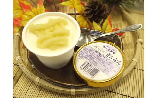 ぎんなんアイスのクリーミー。柔らかくなったらペーストを混ぜてお召し上がりください。