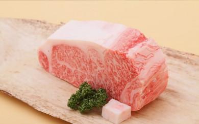 【冷蔵便】【辰屋】神戸牛サーロインブロック2.1kg(ステーキ/ローストビーフ用)