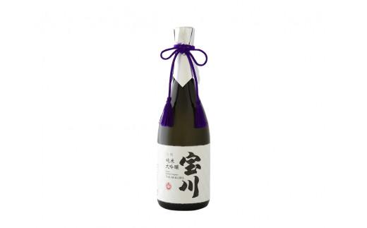 【B3205】純米大吟醸酒 宝川