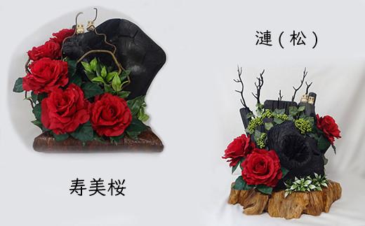 炭の詩 職人の技凝縮セット