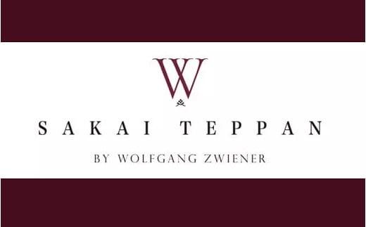 SAKAI TEPPAN by Wolfgang Zwienerが贅沢な時間をお届けします。