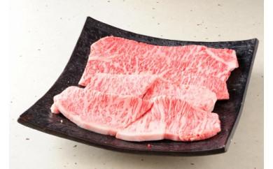 近江牛ロース 焼肉用 500g