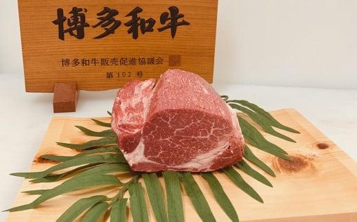 【1㎏】博多和牛シャトーブリアン