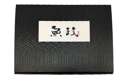 まちのさかなやさん 魚政の自家製 焼魚 セット 8切入