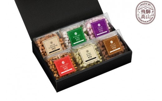 三嶋豆 詰め合わせセット6個入り 三嶋豆のいろんな味の詰め合わせです。 b565