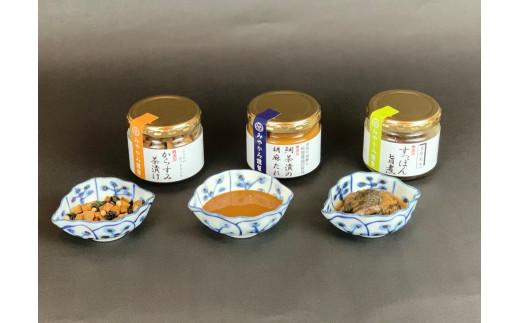 【共通:E-53】鯛茶漬の胡麻たれ、すっぽん旨煮、からすみ茶漬の詰合せセット(3種 計3本)〈みやかみ〉