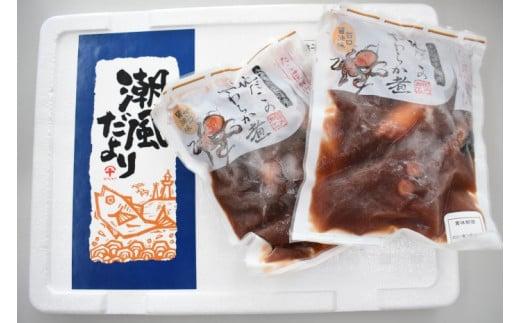 銚子近海産 地だこのやわらか煮 10袋