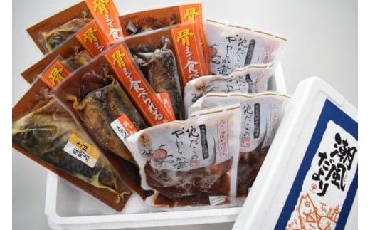 骨までやわらか 銚子近海産 煮物詰め合わせセット(たこ・さば・いわし)