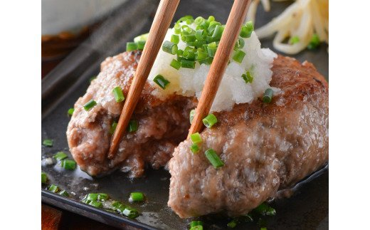 H11:【国産黒毛和牛(A5ランク)使用】将泰庵の飲めるハンバーグ