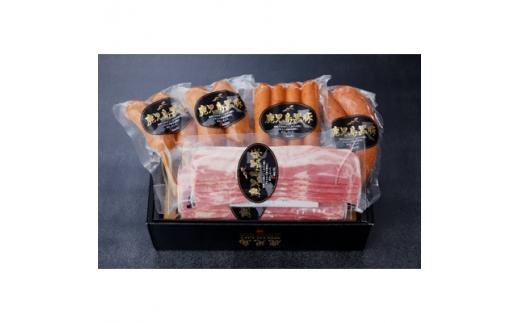 鹿児島黒豚ベーコン・ソーセージセット JA-112(鹿児島県)【1205976】