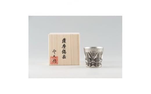 薩摩錫器 切子グラス黒【1205435】