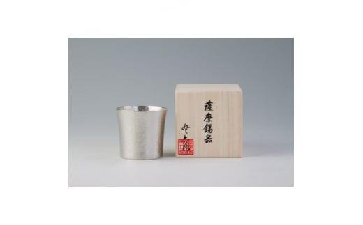 薩摩錫器 焼酎タンブラー【1205426】
