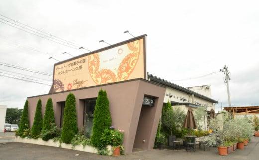 「パンとスイーツ」が魅力のお店 ブルージュプリュス花巻店