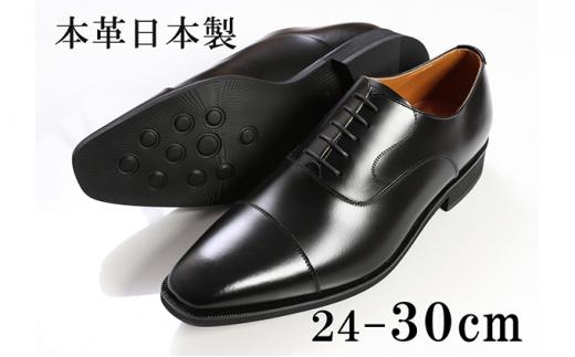 [№5990-0339]ビジネスシューズ 革靴 本革 紳士靴 紐靴 内羽根ストレートチップ 大きいサイズ No.K1010 ブラック
