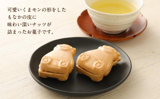 可愛いくまモンの形をした もなかの皮に味わい深いナッツが詰まったお菓子です