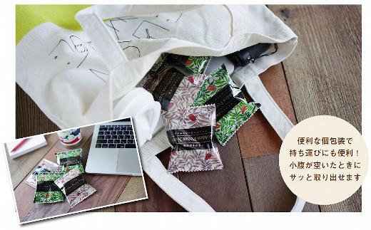 個包装で持ち運びにも便利です