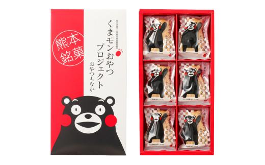 くまモンフロランタン 1箱 6個入り 最中 ナッツ 和菓子 スイーツ