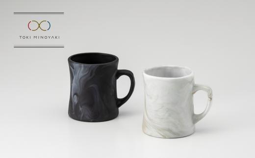 likestone mug cup(マグカップ)ペア【TOKI MINOYAKI返礼品】
