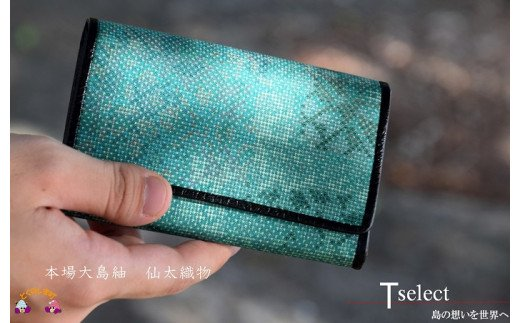 仙太織物 本場大島紬をお届け致します。