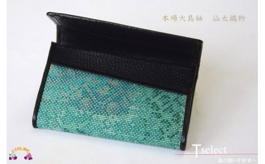 爽やかな美しさ、本物の伝統技術。 本場大島紬をお楽しみ下さい。
