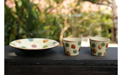 常秀工房 7寸皿(三彩)とそばちょこ2点(三彩)セット