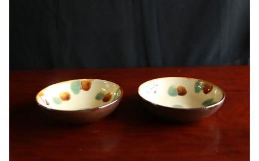 【仲間陶房】5寸浅鉢(三彩)ペアセット